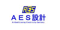AES設計